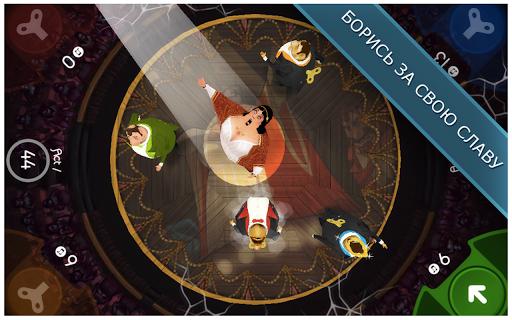 Скачать King of Opera — Party Game! для Андроид