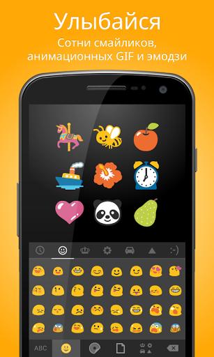 Скачать Клавиатура Ginger — русский для Андроид