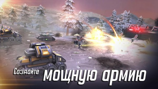 Скачать League of War: Mercenaries для Андроид