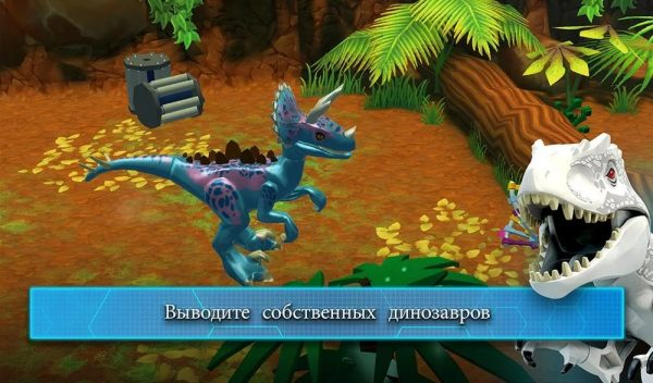Скачать LEGO Jurassic World для Андроид