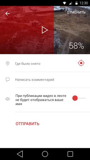 Скачать LIFECORR для Андроид