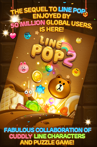 Скачать LINE POP2 для Андроид