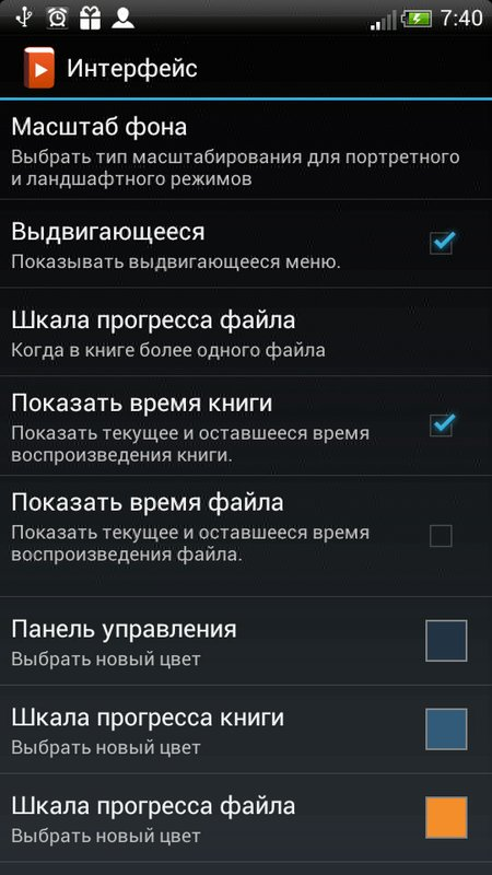 Скачать Listen Audiobook Player для Андроид