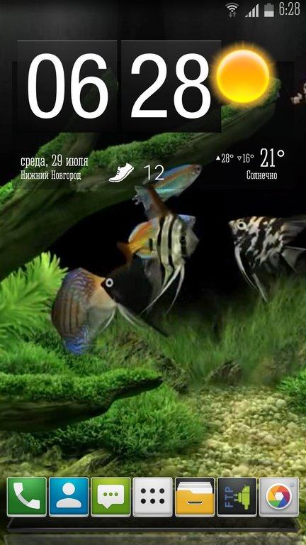 Скачать Lucky Fish Tank для Андроид