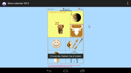 Скачать Лунный календарь для вас для Андроид