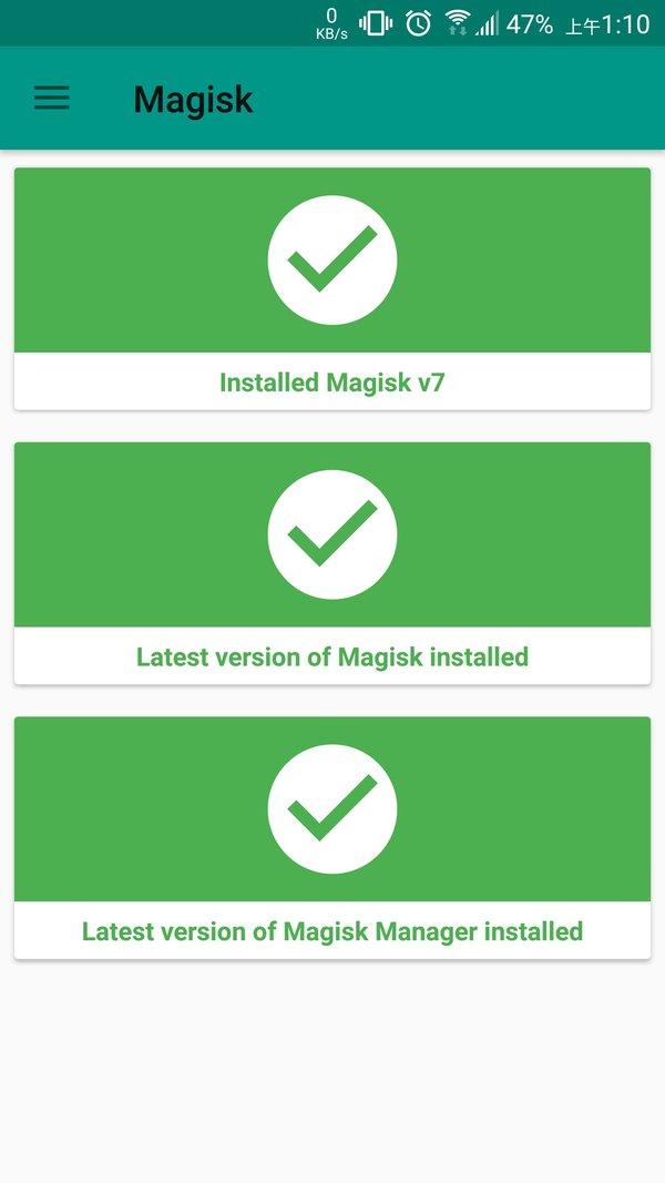 Скачать Magisk для Андроид