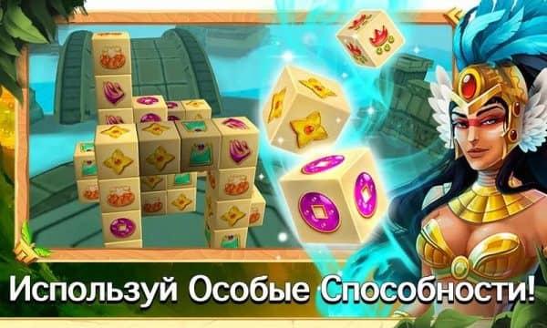 Скачать Mahjong Fairy Tiles для Андроид