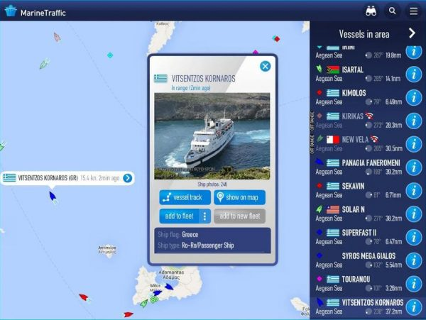 Скачать MarineTraffic для Андроид