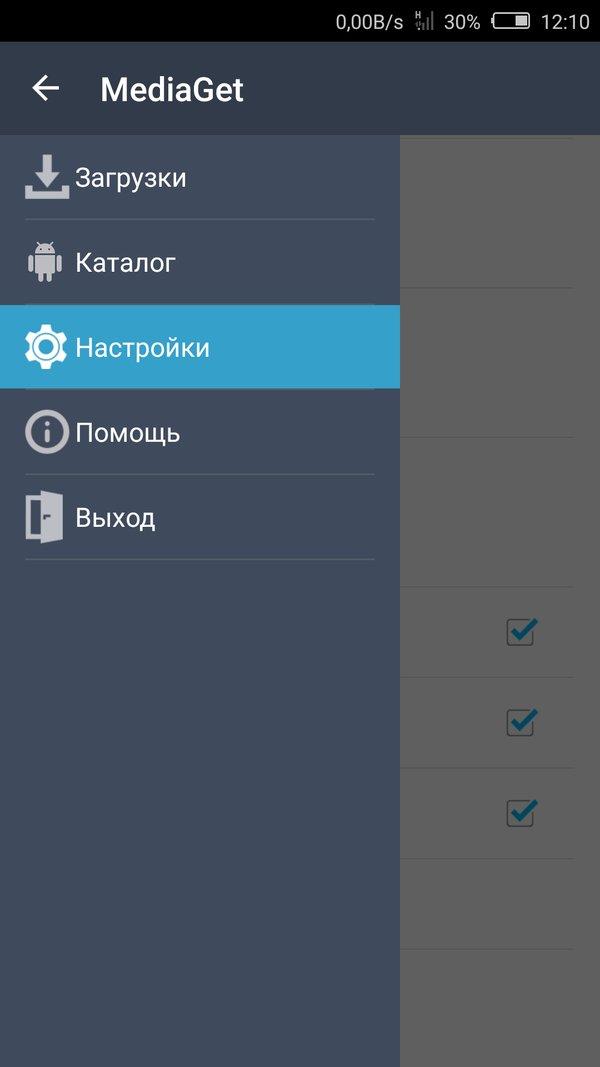 Скачать MediaGet для Андроид