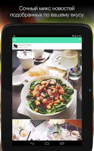 Скачать Мята для ВКонтакте: паблики ВК для Андроид