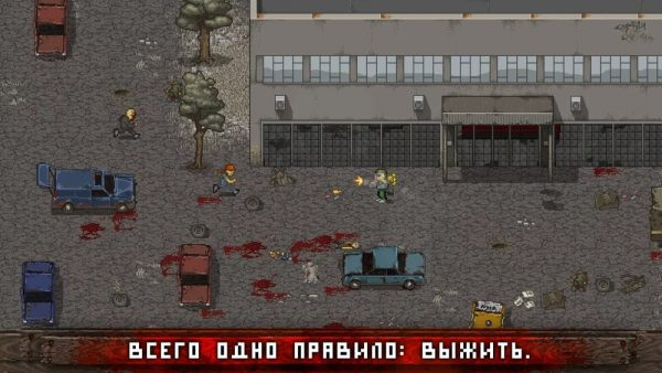 Скачать Mini DAYZ — Survival Game для Андроид