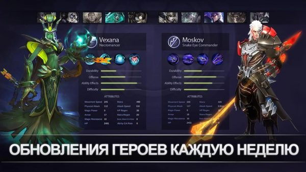 Скачать Mobile Legends: Bang bang для Андроид