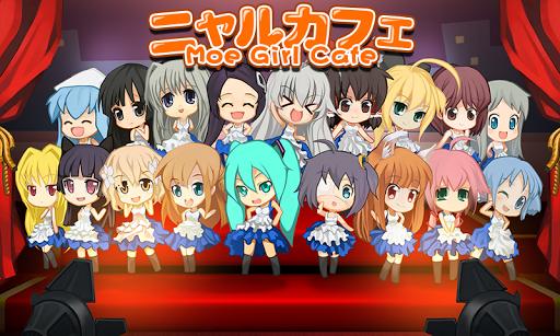 Скачать Moe Girl Cafe для Андроид