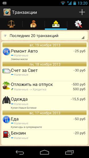 Скачать Мой Кошелек — My Money Tracker для Андроид