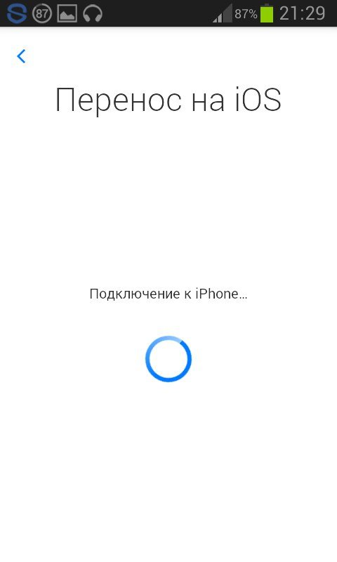 Скачать Move to iOS для Андроид