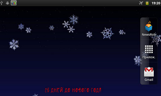 Скачать Настоящий снегопад / Real Snow Live Wallpaper для Андроид