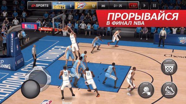 Скачать NBA LIVE Mobile для Андроид