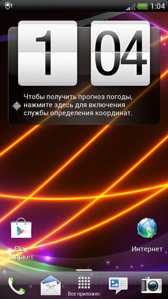 Скачать Неоновые волны для Андроид
