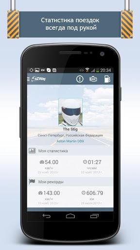 Скачать OBD eZWay — диагностика,бензин для Андроид