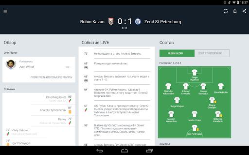 Скачать Onefootball — Все о футболе для Андроид
