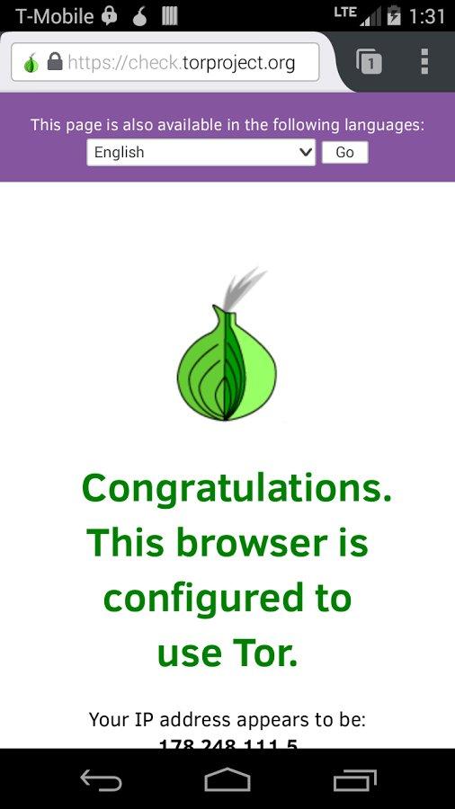 Скачать Orfox: Tor Browser для Андроид