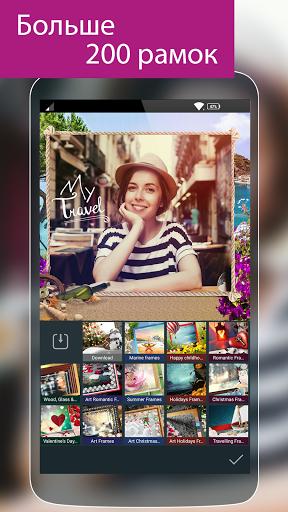 Скачать Photo Studio PRO для Андроид