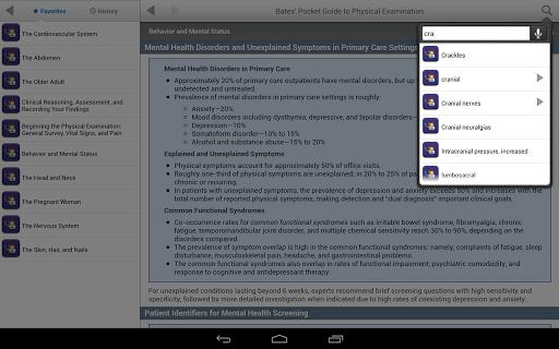 Скачать Physical Examination для Андроид