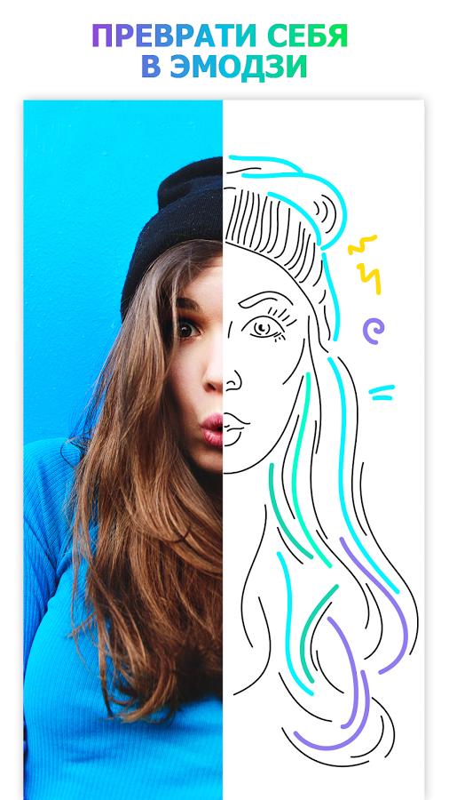 Скачать PicsArt Animator: Gif и видео для Андроид
