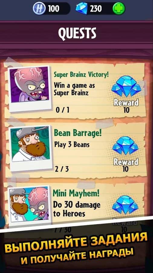 Скачать Plants vs. Zombies Heroes для Андроид