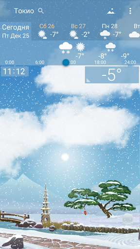 Скачать Погода YoWindow для Андроид