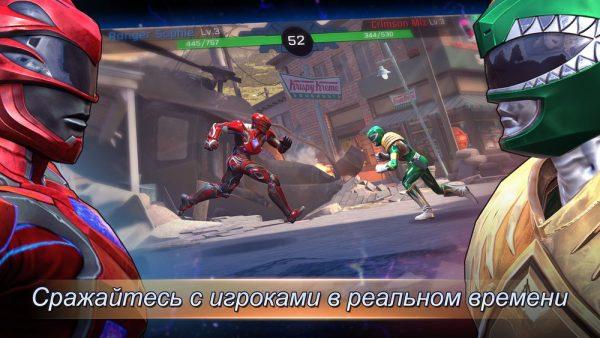 Скачать Power Rangers: Legacy Wars для Андроид