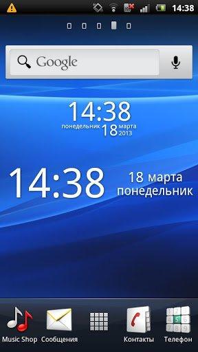 Скачать Простые цифровые часы для Андроид