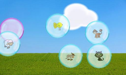 Скачать Пузырьков для малышей для Андроид