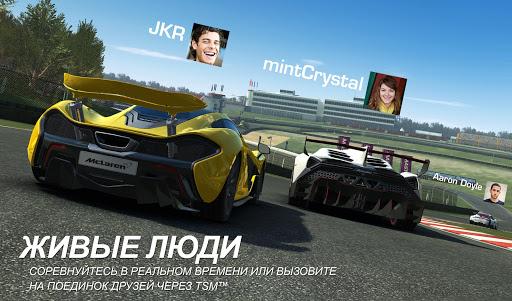 Скачать Real Racing Cars для Андроид