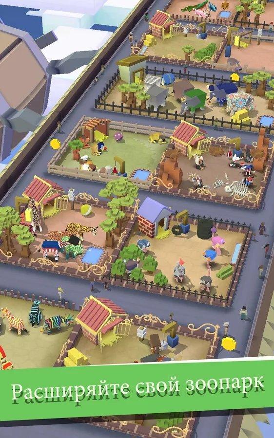 Скачать Rodeo Stampede: Sky Zoo Safari для Андроид