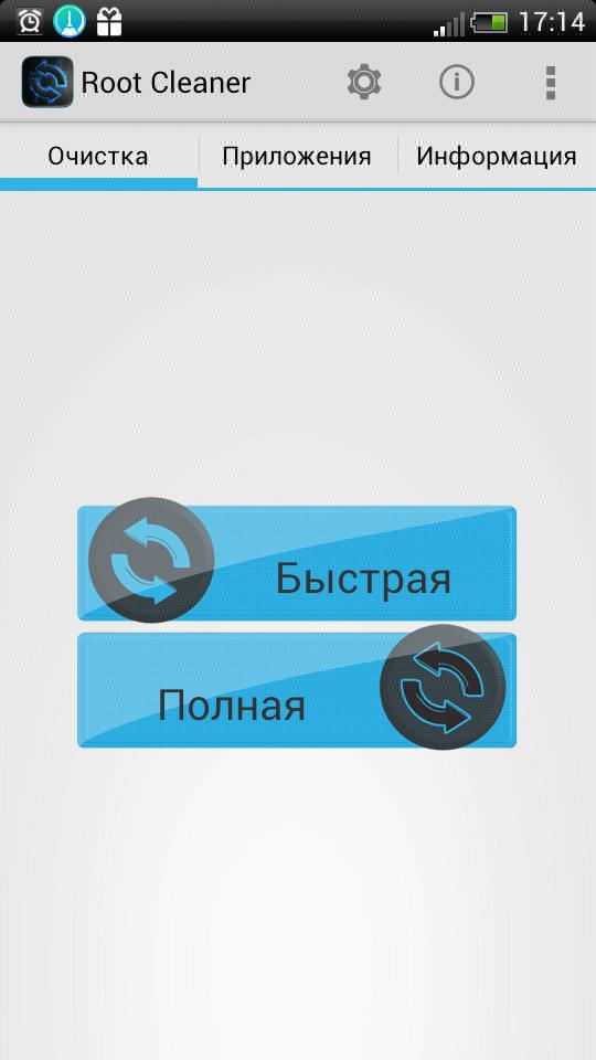 Скачать Root Cleaner для Андроид