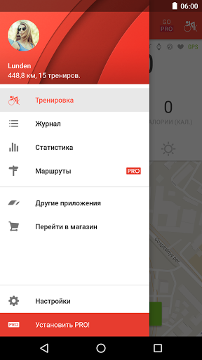 Скачать Runtastic Road Bike для Андроид