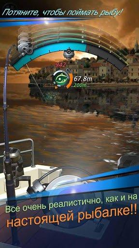 Скачать Рыболовный крючок для Андроид