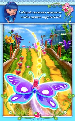 Скачать Шарлотта Земляничка Berry Rush для Андроид