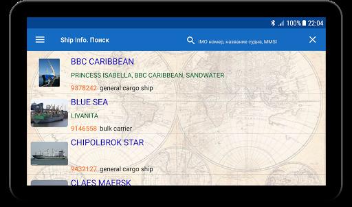 Скачать Ship Info для Андроид
