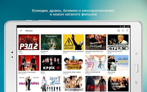 Скачать SPB TV Россия для Андроид
