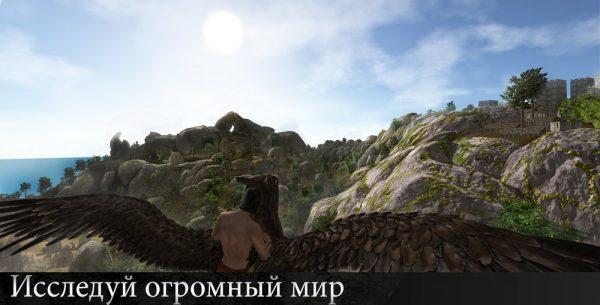 Скачать Survival island 2017: Savage 2 для Андроид