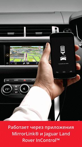 Скачать Sygic Car Navigation для Андроид