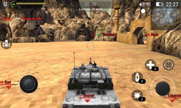 Скачать Tank Strike для Андроид