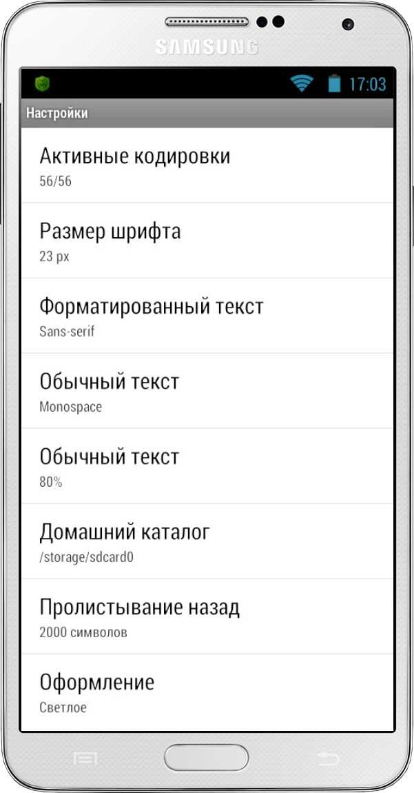 Скачать Text Reader для Андроид