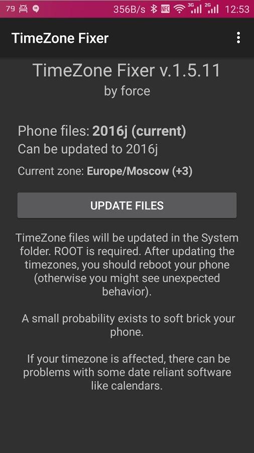 Скачать TimeZone Fixer для Андроид