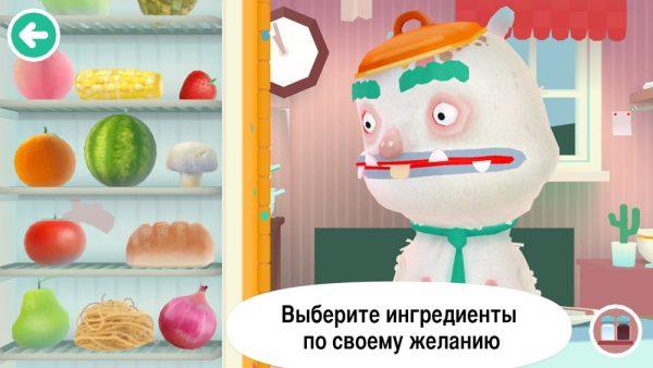 Скачать Toca Kitchen 2 для Андроид