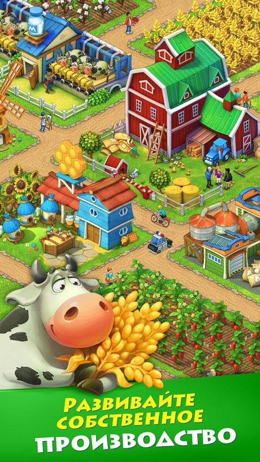 Скачать Township — Город и Ферма для Андроид