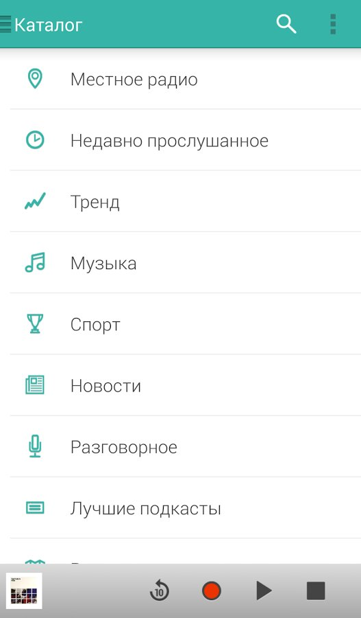 Скачать TuneIn Radio Pro для Андроид