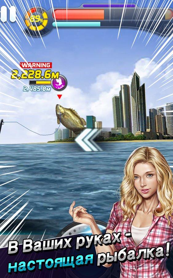 Скачать Улётный клёв: рыбалка в 3D для Андроид